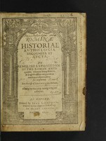 view Romanæ historiæ anthologia recognita et avcta. An English exposition of the Roman antiquities, wherein many Roman & English offices are paralleld, and divers obscure phrases explained. For the use of Abingdon Schoole / [Thomas Goodwin].