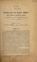 view Études sur les écrits inédits des anciens médecins grecs